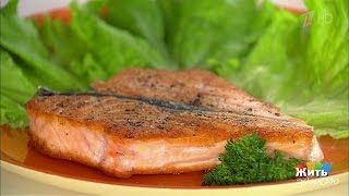 Жить здорово! Лосось— полезная красная рыба.  (14.06.2017)