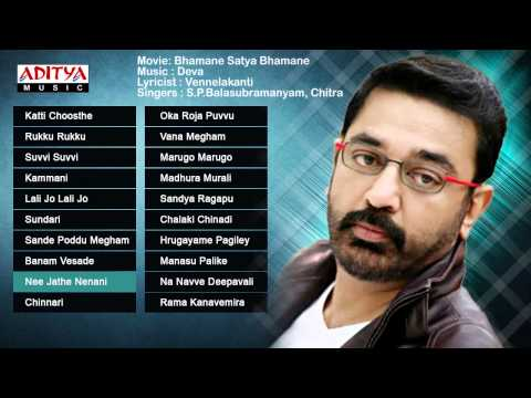 Kamal Haasan All Time Hit Songs || Telugu Songs Jukebox