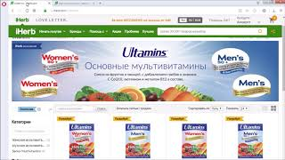 Витамины для мужчин и женщин 50+