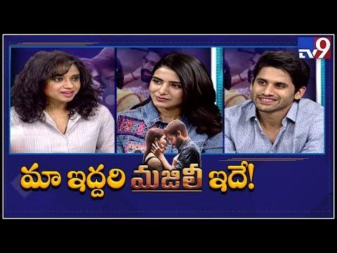 Naga Chaitanya & Samantha Exclusive Interview    Majili - TV9