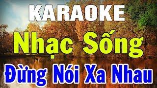 Karaoke Liên Khúc Bolero Trữ Tình Nhạc Vàng - Hòa Tấu | Nhạc Sống karaoke Hay Nhất | Trọng Hiếu