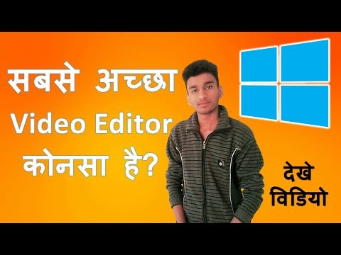 best-free-video-editing-software-|-2016-|-hindi-|-sgs-education