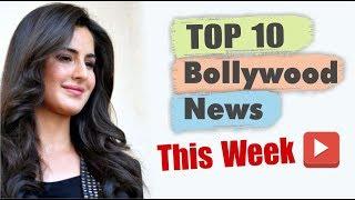 Top 10 Bollywood News This Week | 8 - 13 April 2019 | Bollywood Latest News This Week | Katrina Kaif