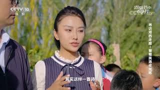 [跟着书本去旅行]战争与酒的故事  课本中国