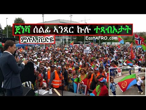 Thousands of Eritreans Rally Against UN COI in Geneva - Full Video