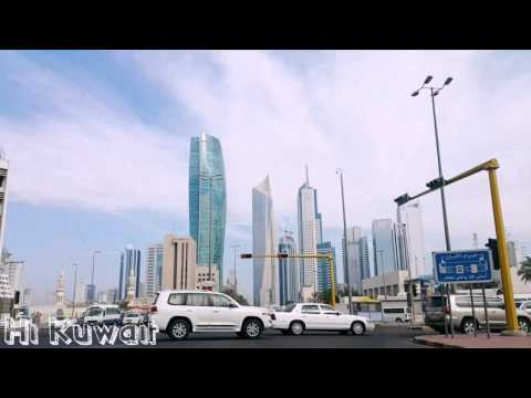 Kuwait City Buildings