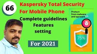 kaspersky mobile security | kaspersky mobile antivirus | kaspersky antivirus mobile screenshot 2
