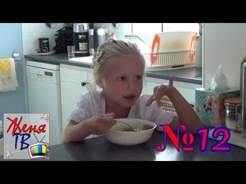 Оригинальные рецепты детских блюд - для праздников, дней