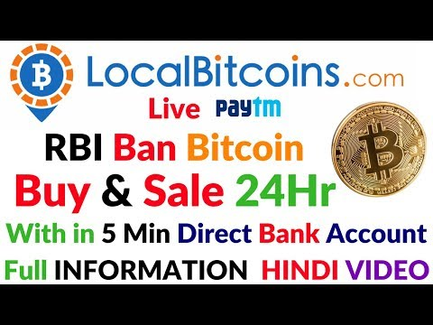 Localbitcoins Exchange Live Buy Sale Bitcoin Paytm India Within 5 min In Bank 24hr Full Information