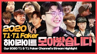 Our 2020 T1 & T1 Faker Channel's Compilation