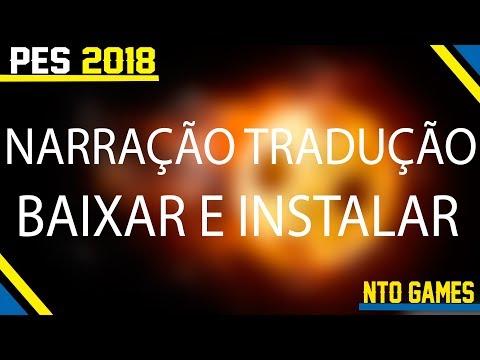 Видео Tradução texto ptbr frances 2 paginas