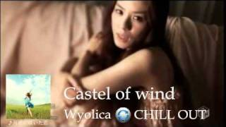 "Folky Soul Night 2010""Castle of Wind""in WAKAYAMA meets CHILL OUT】 前売¥3500 / 当日¥3800 (入場時、別途1ドリンク代¥500頂きます) OPEN 16:00 ..."