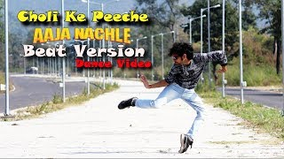 Baixar Aaja Nachle and Choli ke Peeche Dance Video by Ajay Poptron | Beat Version | Freestyle Dance
