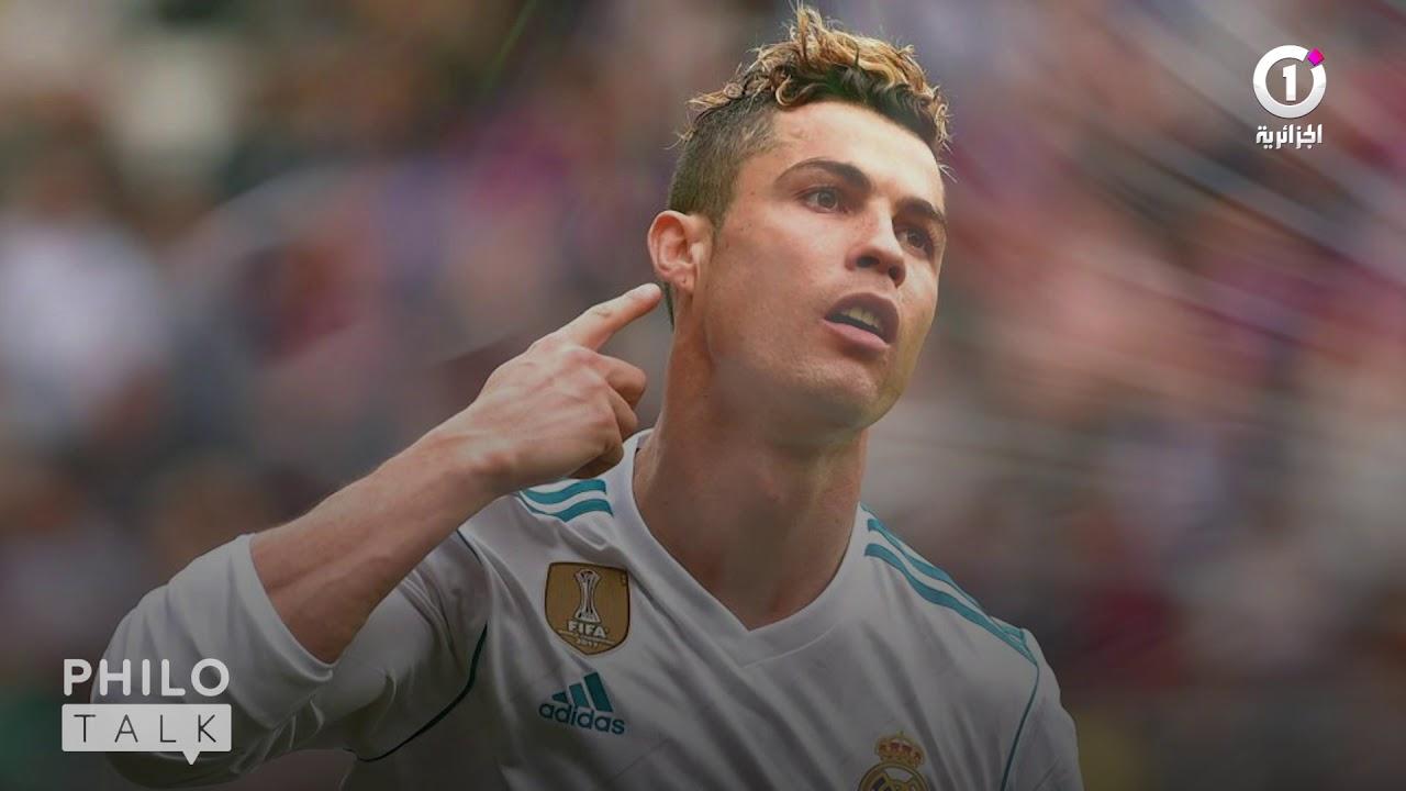 كرة القدم : هكذا تحولت كرة القدم من لعبة الفقراء إلى تجارة الأغنياء