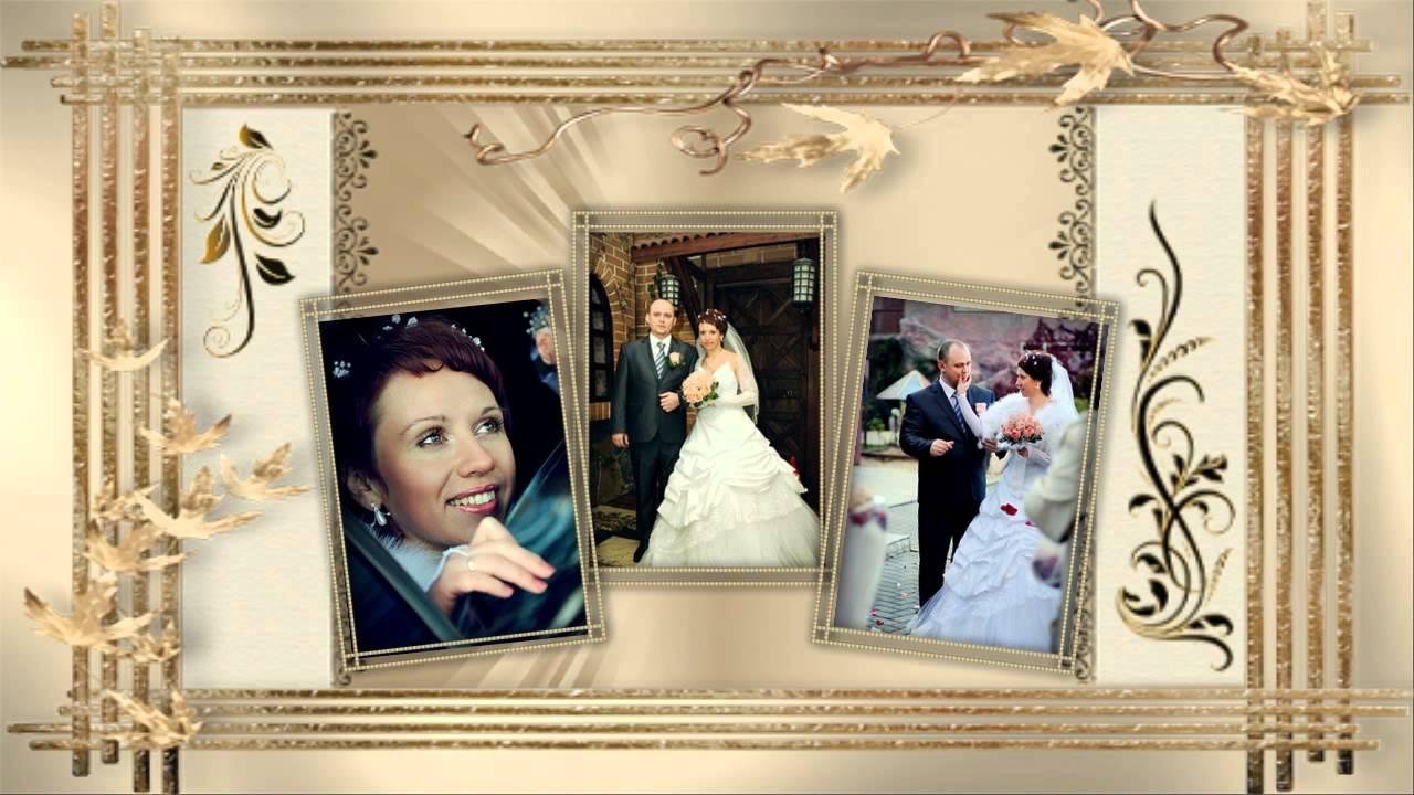 5 лет свадьбы. - YouTube