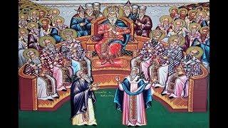Κυριακή των Αγίων Πατέρων της Δ' Οικουμενικής Συνόδου 14-07-2019