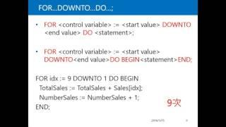 Microsoft Dynamics NAV C/AL Statements