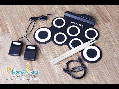 รีวิวกลองไฟฟ้า 888 Electronic Drum 3 รุ่น เสียงดี พกง่าย ราคาเบาหวิว
