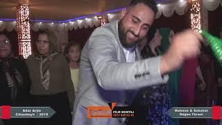 Sebahat amp; Mehmet Düğün Töreni Adar Arjin quot;dugawiquot; Cihanbeyli  2019