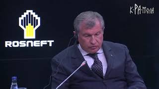 Смотреть видео ГЕНОЦИД И ЦЕНА НЕФТИ онлайн
