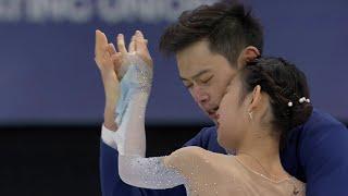 Чэн Пэн Ян Цзинь Короткая программа Пары Чемпионат мира по фигурному катанию 2021