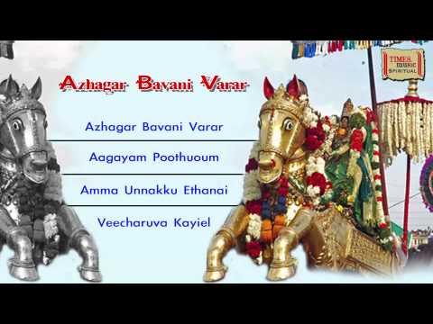Azhagar Bavani Varar Jukebox