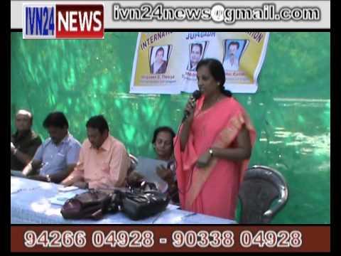 Ivn24news|Ivn Media|Samachar|News|Gujarati News|India News|ivn-23-12-2013