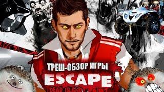escape Dead Island - Обзор игры
