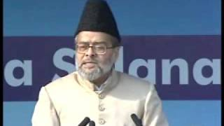 Ahmadiyya : Inam Ghori Sb Innaguration Jalsa Salaana Qadian Day 1 Morning 2/3