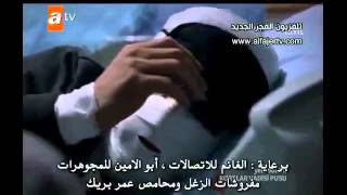 مسلسل وادي الذئاب الجزء السابع الحلقة 40 كاملة HD SD