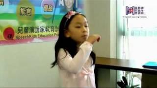 普通話組 P1-2 冠軍 劉天澄 (神託會培基小學)