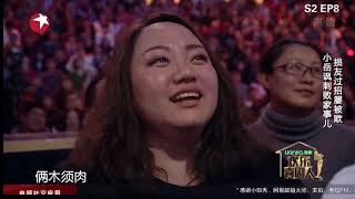 《欢乐喜剧人》爆笑小岳岳与孙越无限开撕,观众笑出眼泪#2018东方卫视粉丝答谢会#
