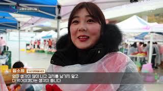 [MBC 오매전라도] 신협사회공헌재단, 사랑의 김치 나…