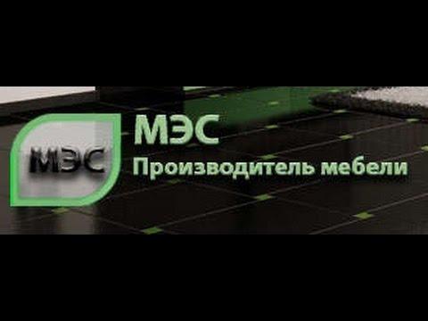 Мэс-Компани двуспальные кровати под заказ кровати Киев невысокие доступные цены