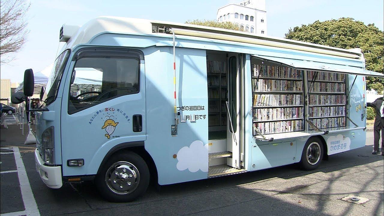 図書館 丸亀 市