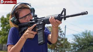 AR-15: American weapon of mass shootings