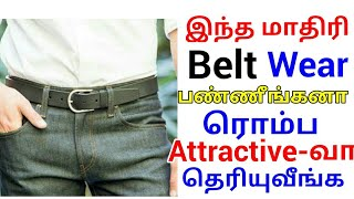 9 Tricks to Wear Belt Looking More Stylish than Others