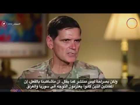 Gen. Joseph L. Votel, CENTCOM on Egyptain TV.