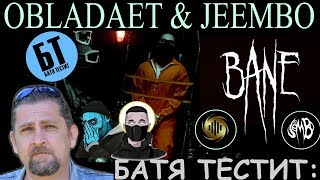 "Батя смотрит ""OBLADAET & JEEMBO — BANE"" |Мнение Бати о клипе ""FACE-МОЙ КАЛАШНИКОВ"" |  Реакция Бати"