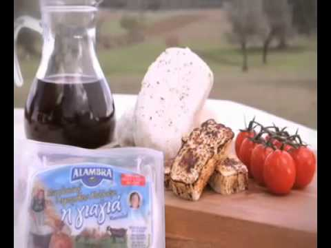 ALAMBRA Halloumi Cheese from Cyprus.mov