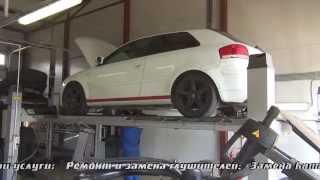 Установка пламегасителей вместо катализаторов, замена гофр на Audi A3