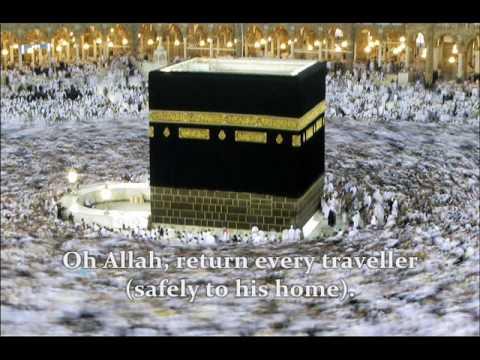 Dua Allahumma Adhkhil Ala Ahl el Quboor, with English Subtitles