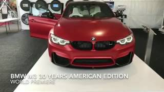 World unveil of the 2018 BMW M3 30 Years American Edition