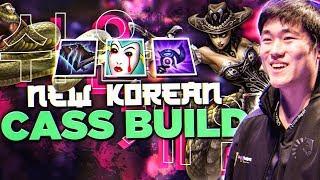Pobelter - NEW KOREAN CASSIOPEIA BUILD | LCS INHOUSES