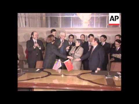 China/USA - New Textile Trade Pact