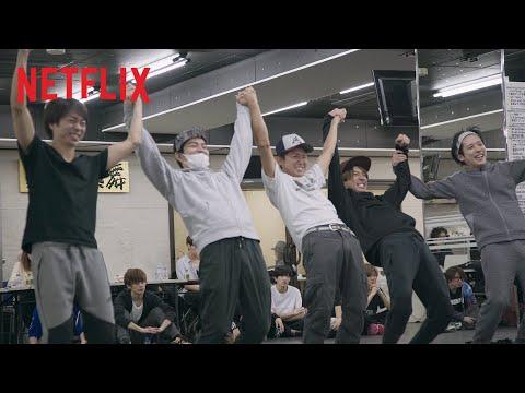 『ARASHI's Diary -Voyage-』 特別映像2 - Netflix