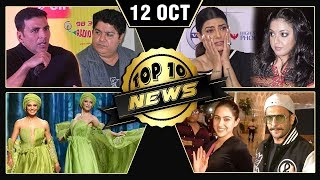 Sajid Khan Accused, Sushmita Sen On Harassment, Akshay Kumar Strong Action & More | Top 10 News