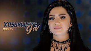 DINA Xoshawiste Gal 2017 by Halkawt Zaher kurdish singer