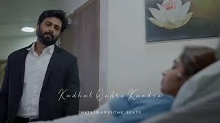 Kadhal ondru kanden climax || Tamil short flim || Rio || Tamil Album