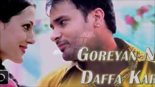 Goreyan Nu Daffa Karo -Title Song (Greek Subtitles) Amrinder Gill, Amrit Maghera